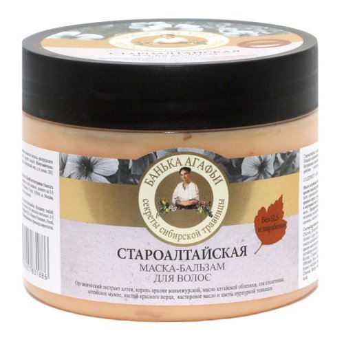 Рецепты бабушки Агафьи Банька Агафьи Староалтайская маска-бальзам, 300 мл маска агафьи для волос