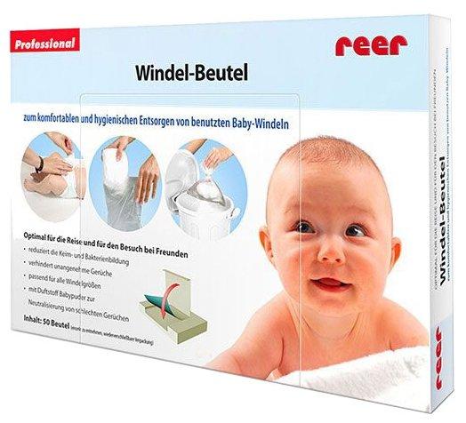 Пакеты для использованных подгузников Reer