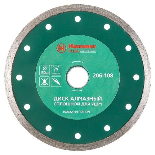 Фото - Диск алмазный отрезной Hammer Flex 206-108 DB CN, 150 мм 1 шт. диск алмазный отрезной hammer flex 206 103 db sg 150 мм 1 шт