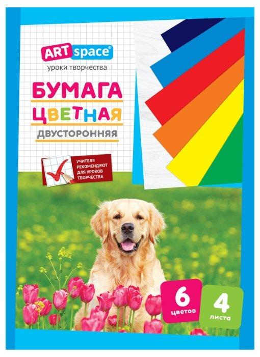 Цветная бумага двусторонняя, немелованная ArtSpace, A4, 4 л., 6 цв.