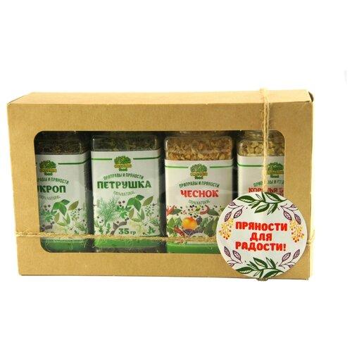 Organic Food Набор специй Ароматная кухня №1, 225 г