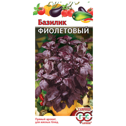 Фото - Семена Гавриш Огород без хлопот Базилик Фиолетовый 0,3 г, 10 уп. семена гавриш базилик зеленый