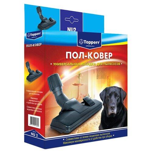 Topperr Насадка ПОЛ-КОВЕР NU 2 1 шт.