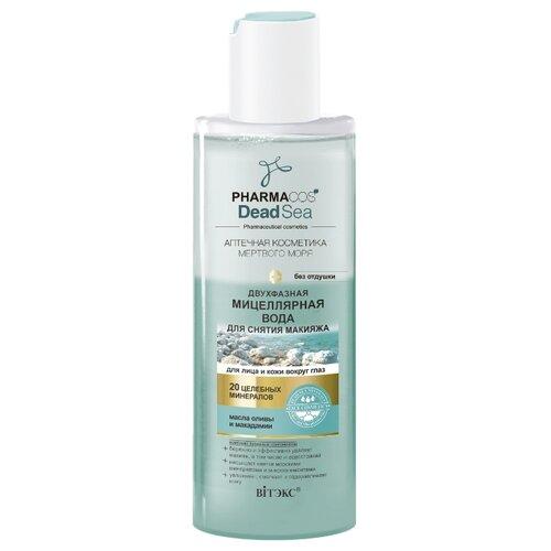 Витэкс Pharmacos Dead Sea Мицеллярная вода двухфазная для снятия макияжа, 150 млОчищение и снятие макияжа<br>