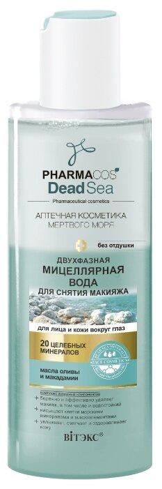 Витэкс Pharmacos Dead Sea Мицеллярная вода двухфазная
