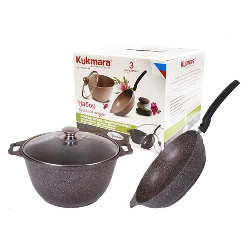 Набор посуды Kukmara Мраморная №6 3 пр. темный мрамор