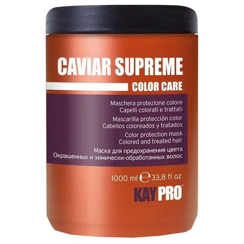 KayPro Caviar Supreme Маска с икрой для защиты цвета волос, 1000 мл