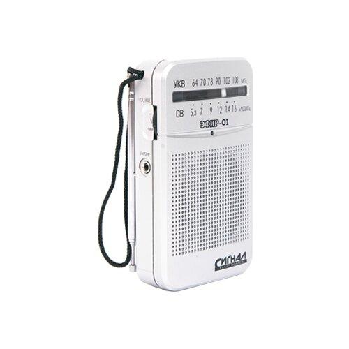 Радиоприемник ЭФИР 01 белый
