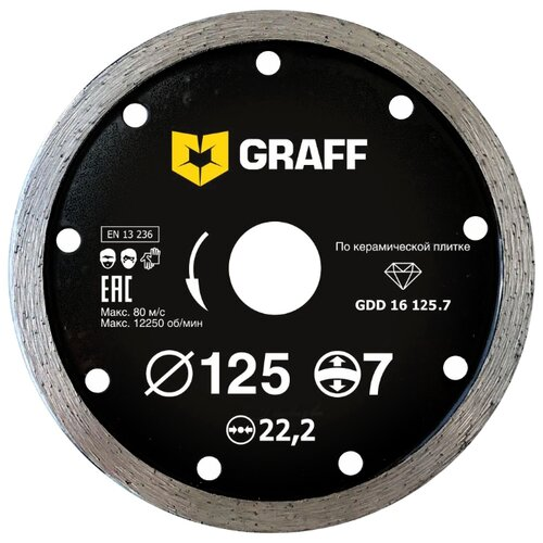 Фото - Диск алмазный отрезной 125x22.23 GRAFF GDD 16 125.7 1 шт. диск отрезной 125x1 6x22 23 graff gadm 125 16 1 шт