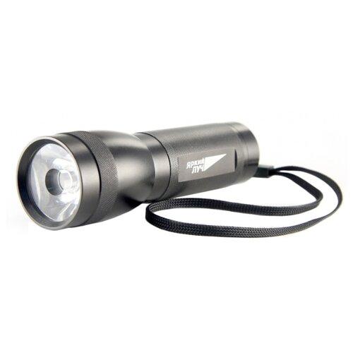 Фото - Ручной фонарь Яркий Луч LUX-1W черный ручной фонарь яркий луч t1 черный