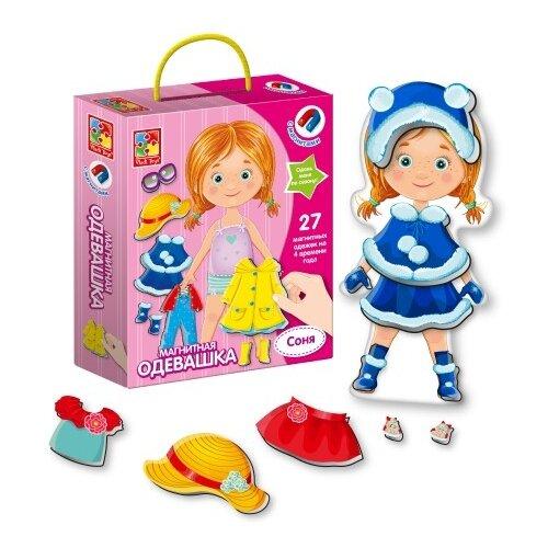 Купить Игровой набор Vladi Toys Соня VT3702-03, Игровые наборы и фигурки