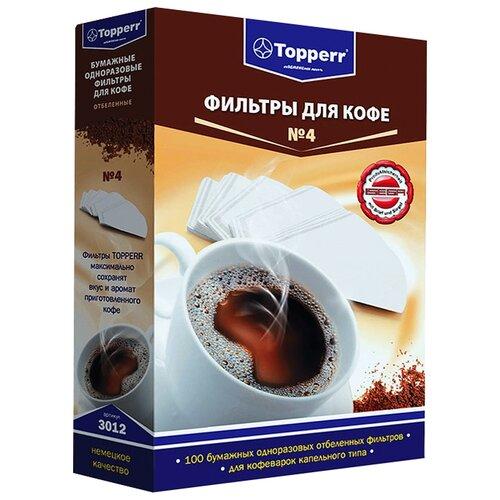 Одноразовые фильтры для капельной кофеварки Topperr Отбеленные Размер 4 100 шт.