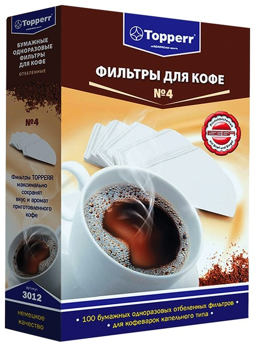 Одноразовые фильтры для капельной кофеварки Topperr Отбеленные Размер 4