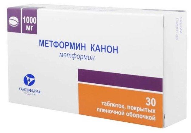 Метформин Канон таб. п/о плен. 1000мг №30