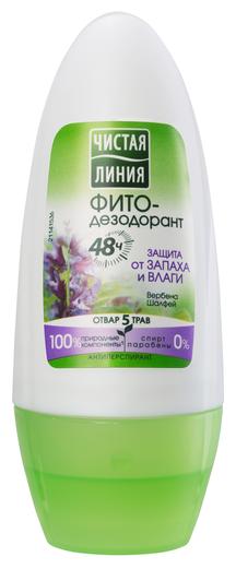 Фито-дезодорант атиперспирант ролик Чистая линия Защита от запаха и влаги