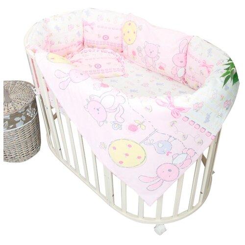 Сонный Гномик комплект в круглую кроватку Акварель (4 предмета) розовый