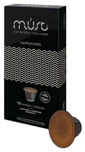 Кофе в капсулах MUST Cappuccino (10 шт.)