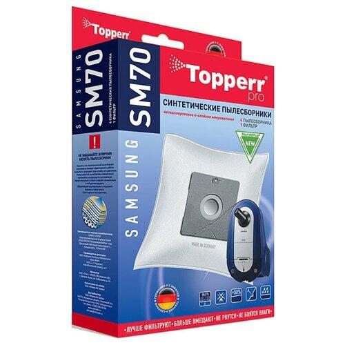 Topperr Синтетические пылесборники SM70 4 шт.