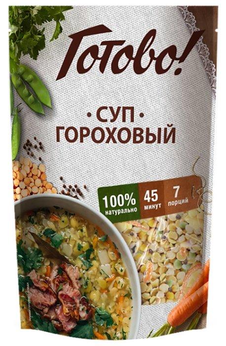 Готово! Суп гороховый 250 г