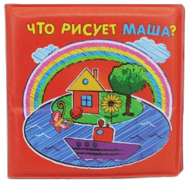 Игрушка для ванной Yako Что рисует Маша? (M6225)