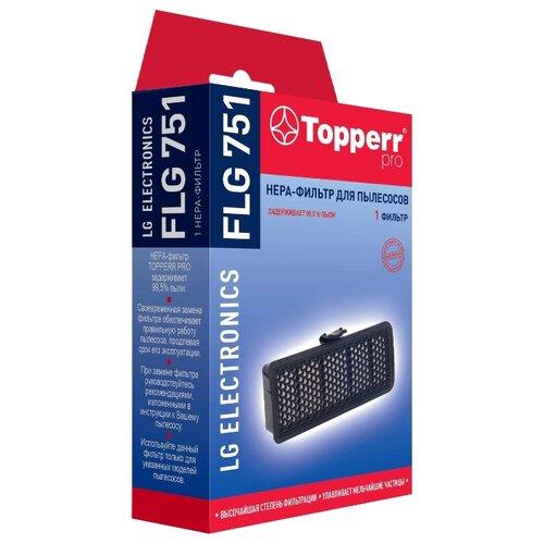 Фото - Topperr HEPA-фильтр FLG 751 1 шт. topperr hepa фильтр fml 2 1 шт