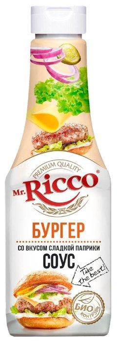 Соус Mr.Ricco Бургер, 310 г