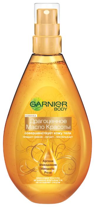 Масло для тела GARNIER спрей Ultimate Beauty Драгоценное