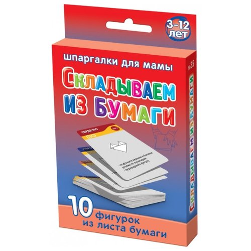 Купить Набор карточек Лерман Шпаргалки для мамы. Складываем из бумаги. 3-12 лет 8.8x6.3 см 50 шт., Дидактические карточки
