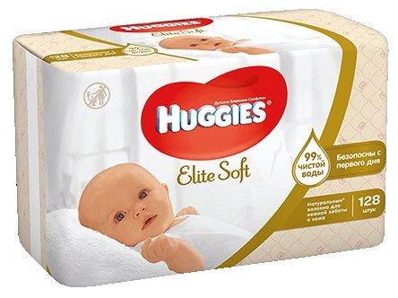 Влажные салфетки Huggies Elite Soft 128 шт.