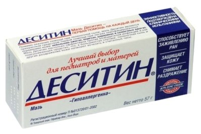 Деситин мазь д/нар. прим. 40% 57г