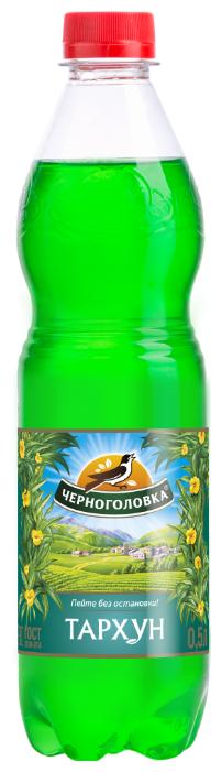 Газированный напиток Черноголовка Тархун