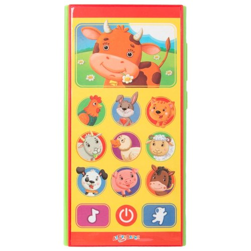 Интерактивная развивающая игрушка Азбукварик Смартфончик