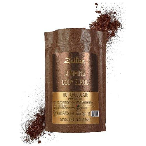 Zeitun Сухой скраб для тела Горячий шоколад, 200 г