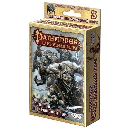 Купить Дополнение для настольной игры HOBBY WORLD Pathfinder. Расправа на Крюковой горе, Настольные игры