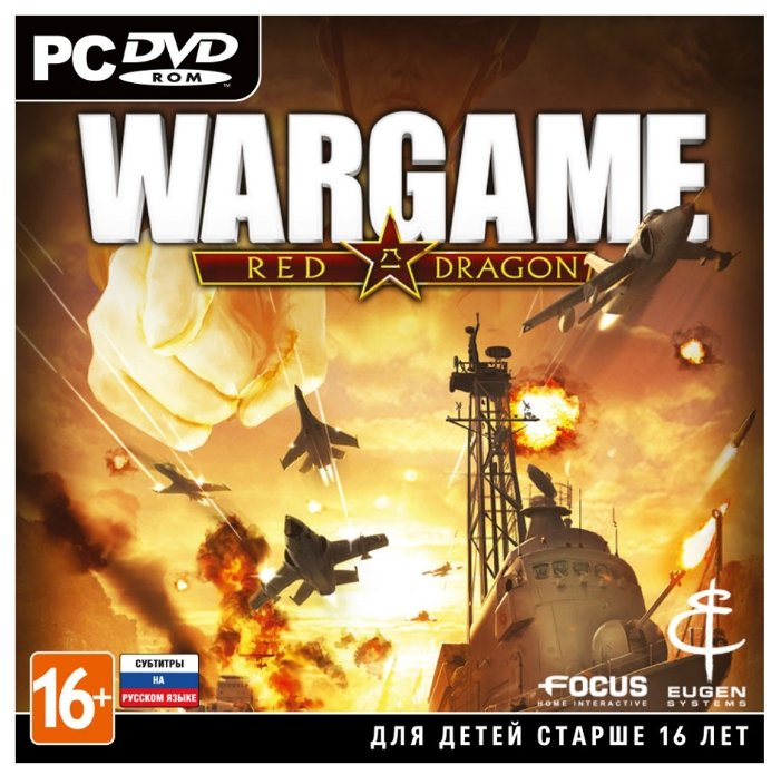 Focus Home Interactive Wargame: Red Dragon