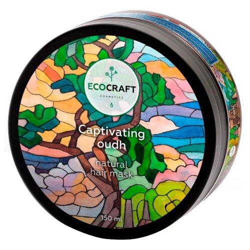 EcoCraft Маска для роста и против выпадения волос Пленительный уд, 150 мл ecocraft маска для увлажнения волос японский чайный сад 150 мл ecocraft для волос