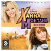 Disney Interactive Studios Hannah Montana: The Movie