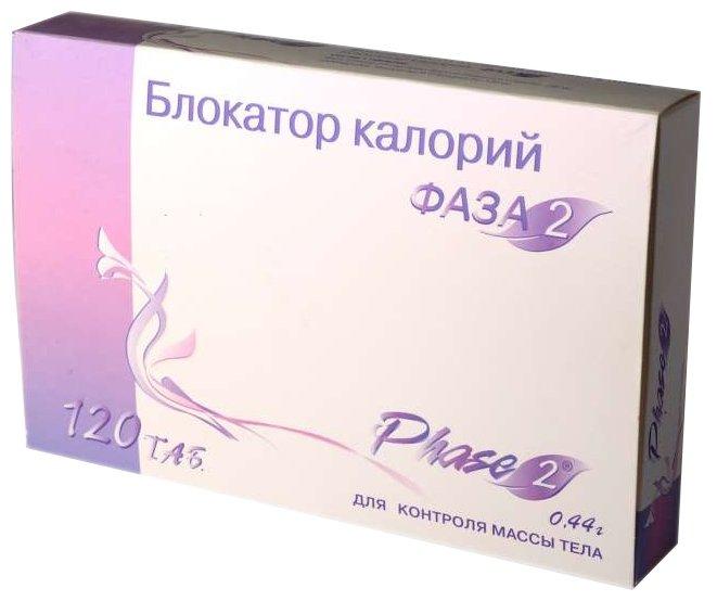 2 лекарства для похудения