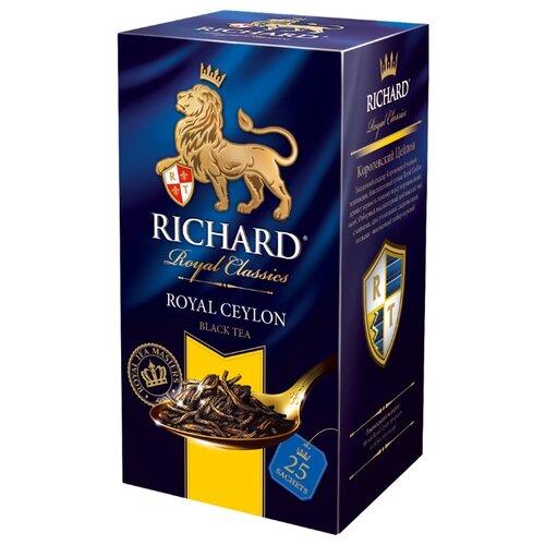 Чай черный Richard Royal Ceylon в пакетиках, 25 шт. чай черный richard royal ceylon