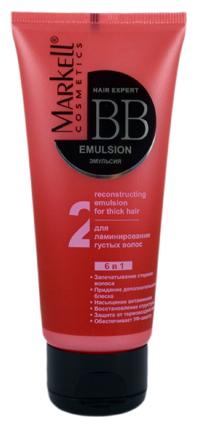 Markell HAIR EXPERT BB ВВ-эмульсия для ламинирования густых волос