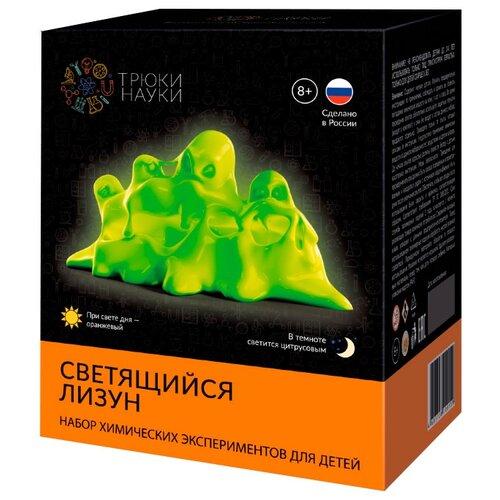 Купить Набор Трюки науки Светящийся лизун оранжевый/цитрусовый, Наборы для исследований