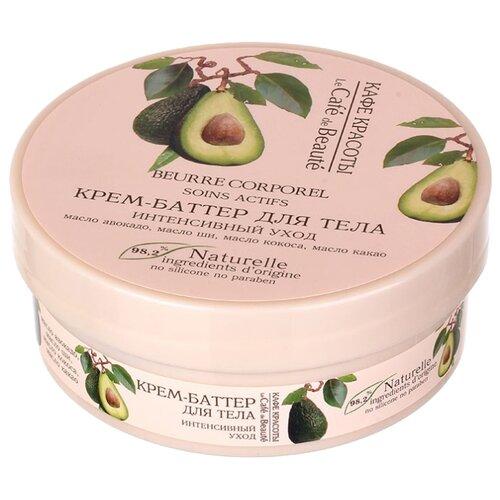 Крем-масло для тела Кафе красоты Глубокое питание и восстановление Авокадо, 200 млКремы и лосьоны<br>