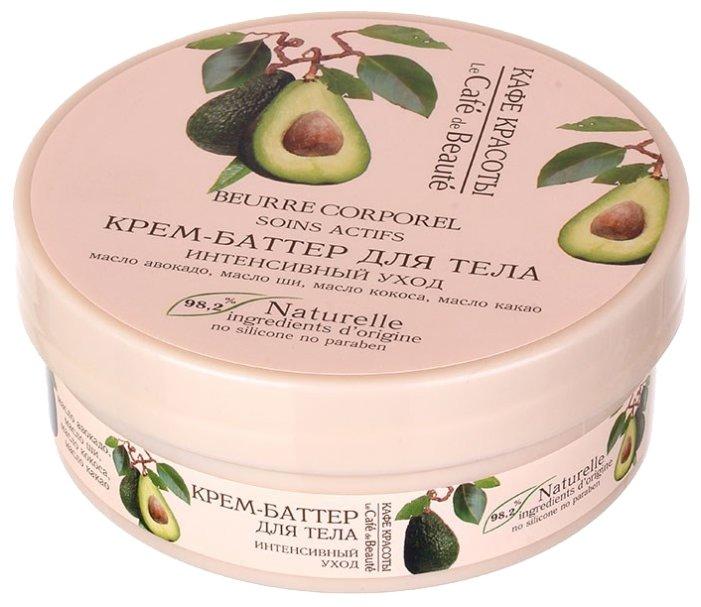 Крем-масло для тела Кафе красоты Глубокое питание и восстановление Авокадо