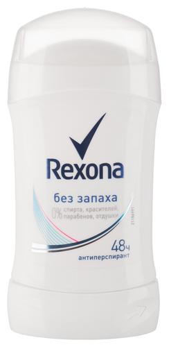 Антиперспирант стик Rexona Без запаха