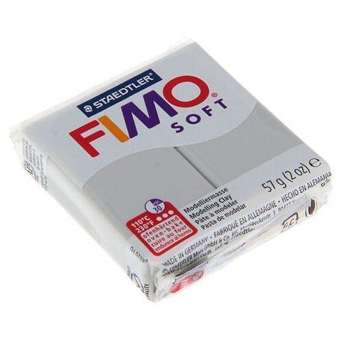 Полимерная глина FIMO Soft запекаемая серый (8020-80), 57 г полимерная глина fimo soft запекаемая зеленое яблоко 8020 50 57 г