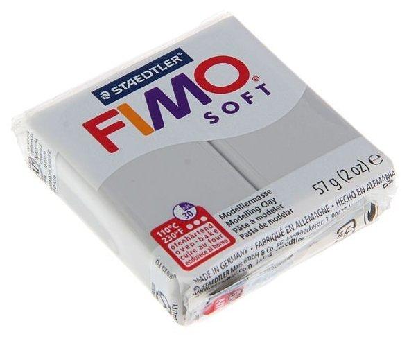 Полимерная глина FIMO Soft запекаемая серый (8020-80), 57 г