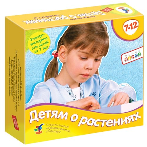 Настольная игра Дрофа-Медиа Электровикторина. Детям о растениях настольная игра настольная обучающая электровикторина английский язык 0 37 0 24 0 045