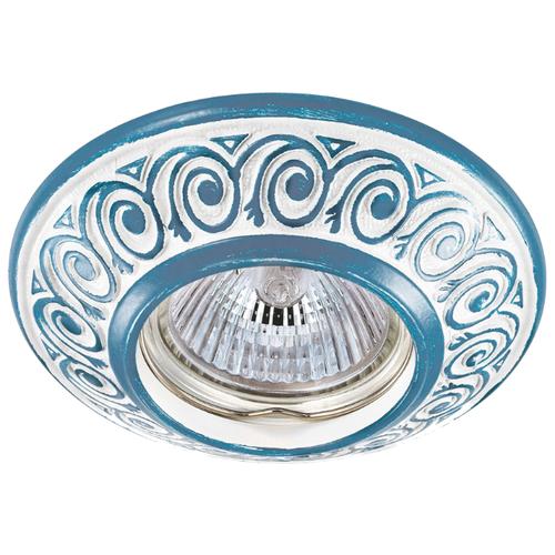 Встраиваемый светильник Novotech Vintage 370005, синий встраиваемый светильник novotech vintage 369943