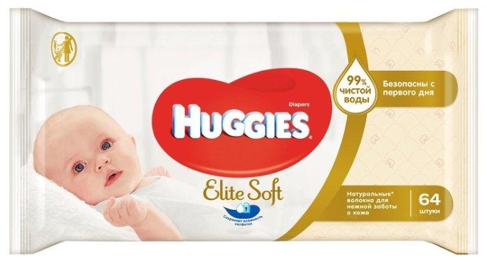 Влажные салфетки Huggies Elite Soft 64 шт.