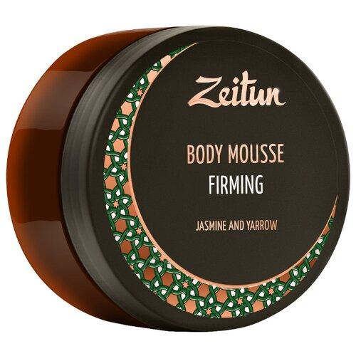 Мусс для тела Zeitun тонизирующий Жасмин и тысячелистник, 200 млКремы и лосьоны<br>